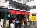 姫路市の町並み
