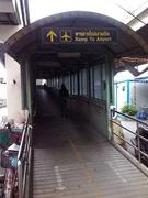 空港への通路入口