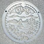 大磯町のマンホール(ローマ字)