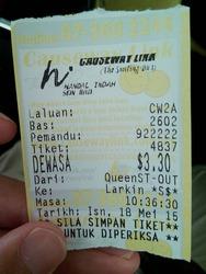 Causeway Linkのバスチケット
