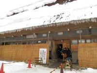 和田家の入口