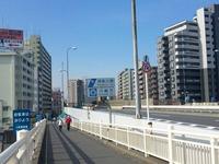 神奈川県へ
