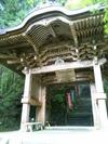 岩屋寺山門