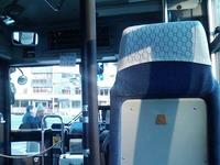 鳥取砂丘行きバス