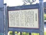 横田の渡し跡2