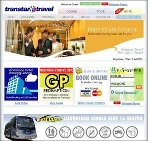 Transtar Travelのホームページ