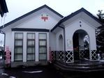 喜多方駅前郵便局