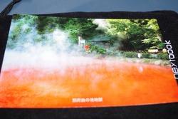 別府血の池地獄のポストカード
