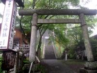 熊野神社に到着