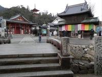 宝物館と大願寺
