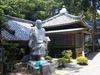 金剛頂寺の大師像