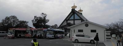 吉兆館前の臨時バスターミナル