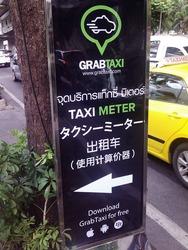 タクシーミーター