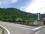 義仲館への道