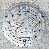 横浜市マンホール