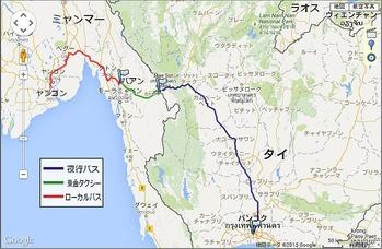 ヤンゴンへの道(ミャンマーへ国境越え)