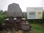 久下の渡し 冠水橋跡の碑