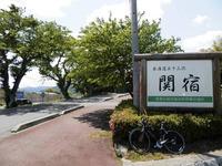 関宿への入口