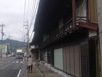 鳥沢宿の町並み
