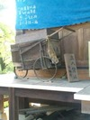 栄福寺奉納された箱車