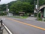 樋橋茶屋跡
