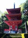 青龍寺三重塔