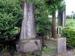 神流川古戦場跡の碑