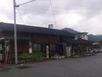 JR鳥沢駅