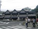 旧軽井沢駅駅舎前