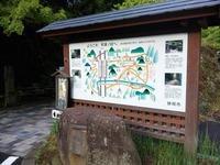 宇津ノ谷への入り口