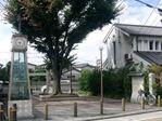 中山道 ふらあい広場