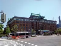 名古屋県庁