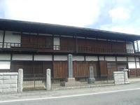 下花咲宿本陣跡の星野家住宅