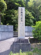弁慶の岩屋