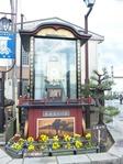 三筋の広場の時計台