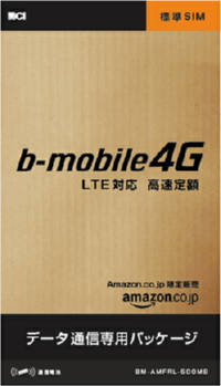b-mobile4G Amazon限定