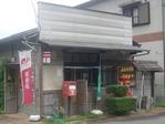 野田尻宿の郵便局