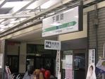 下諏訪駅ホーム
