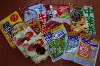 レトルト食品と健康食品
