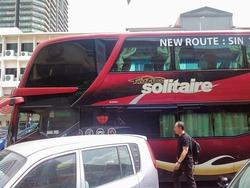 VIPバス到着