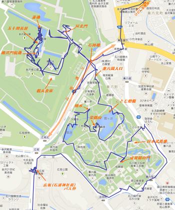 金沢城公園と兼六園