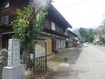 野田尻宿の町並み
