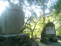 ケンペル・バーニーの碑