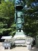 恩山寺大師像