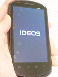 IDEOS起動