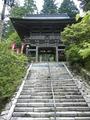 太龍寺本堂への階段