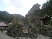 観世音寺の石段