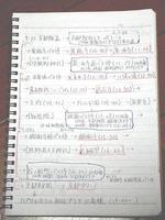 京都観光の旅程表