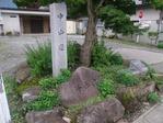 本山宿石碑