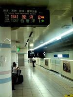 福岡空港駅から唐津行きに乗る